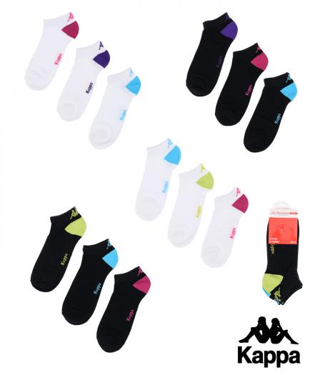 Kappa - Sneaker Sock